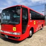 中型バス ワイドトランク506