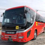 大型サロンバス818